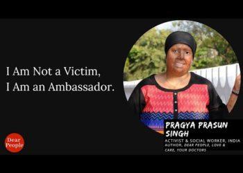 Dear People | Pragya Prasun Singh | Doctor-Patient relationship